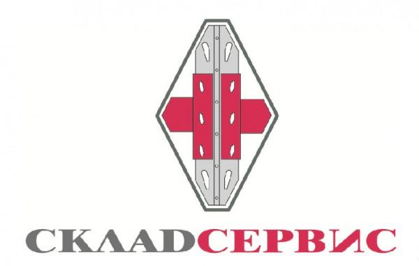 Складской Сервис, Екатеринбург